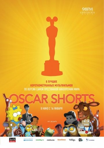 Oscar Shorts: Мультфильмы / The Oscar Nominated Short Films 2013: Animation (2013)