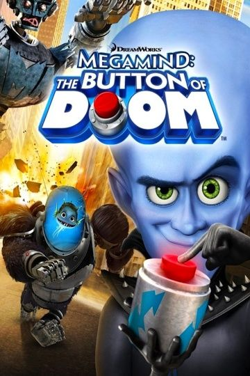 Мегамозг: Кнопка гибели / Megamind: The Button of Doom (2010)