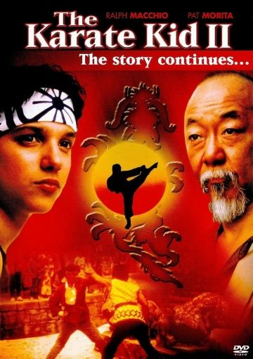 Парень-каратист 2 / The Karate Kid Part II (1986)