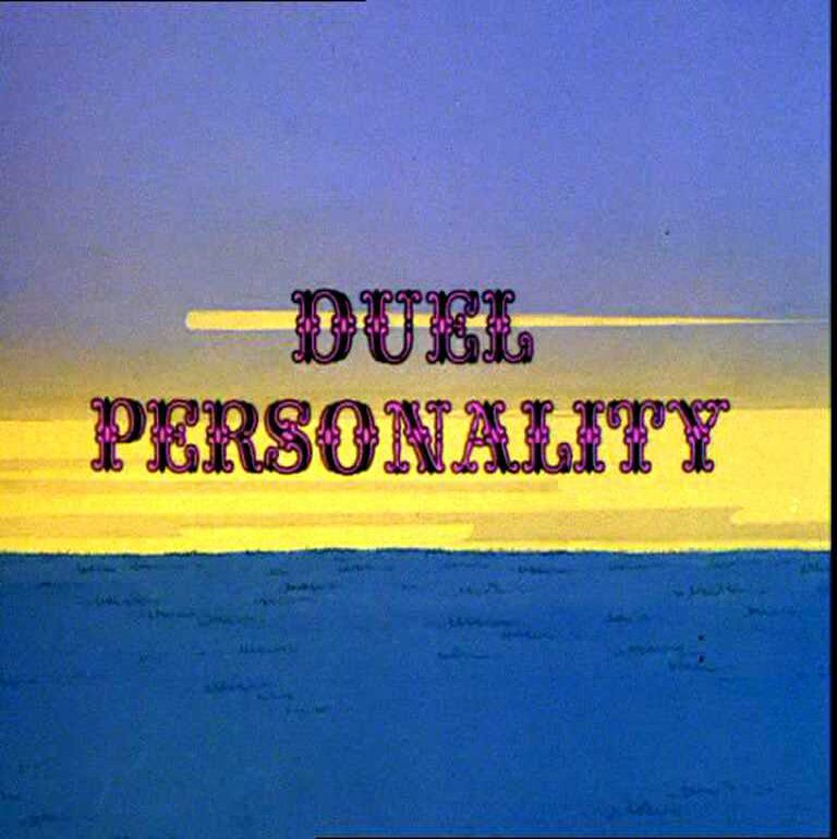 Дуэль / Duel Personality (1966)
