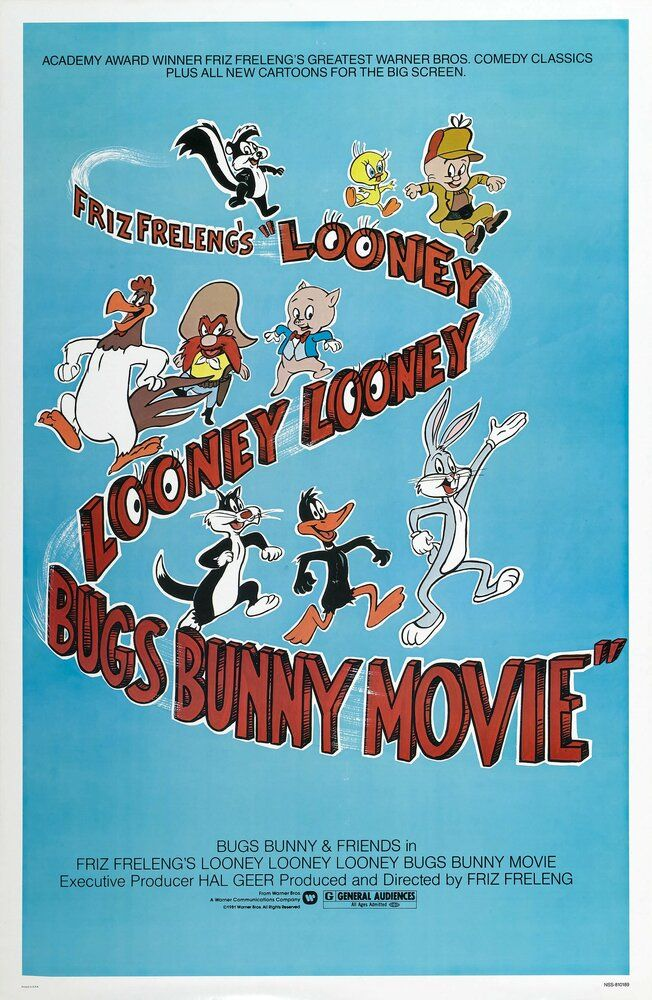 Безумный, безумный, безумный кролик Банни / Looney, Looney, Looney Bugs Bunny Movie (1981)