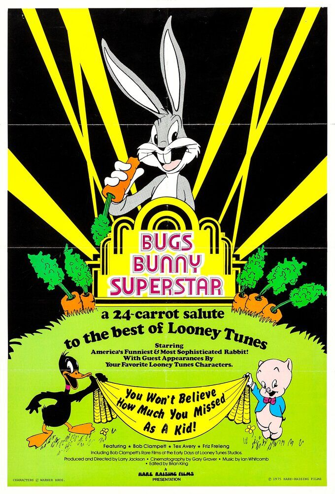 Багз Банни суперзвезда / Bugs Bunny Superstar (1975)