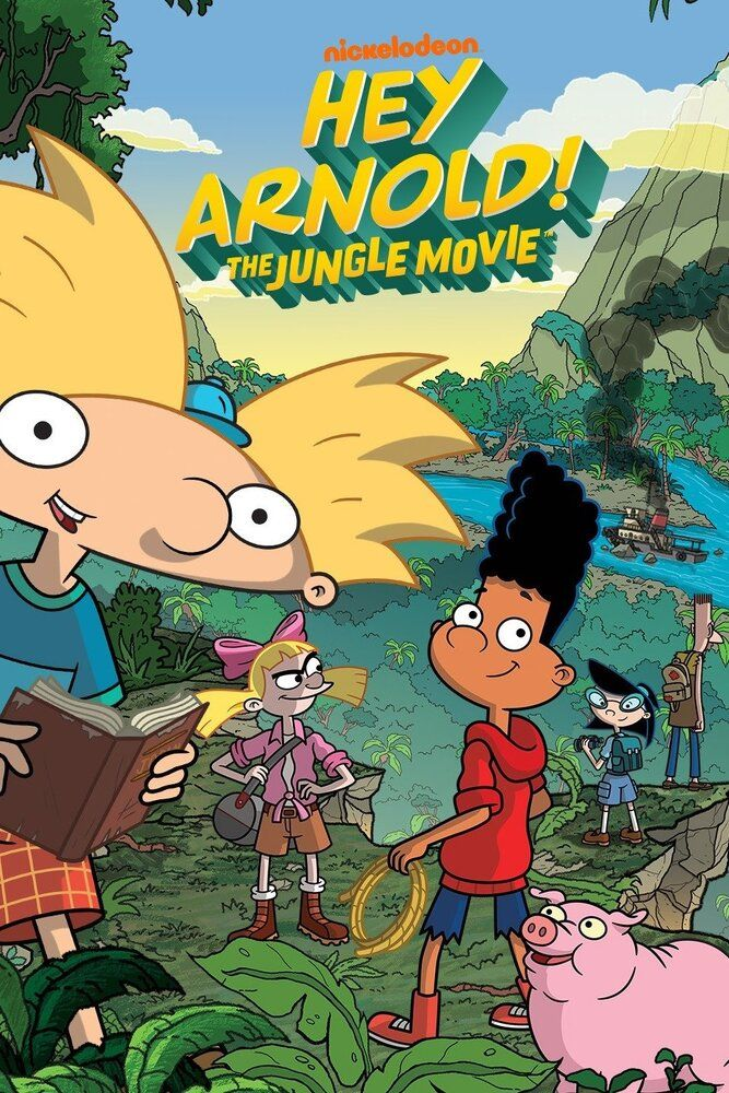 Эй, Арнольд! Приключения в джунглях / Hey Arnold!: The Jungle Movie (2017)