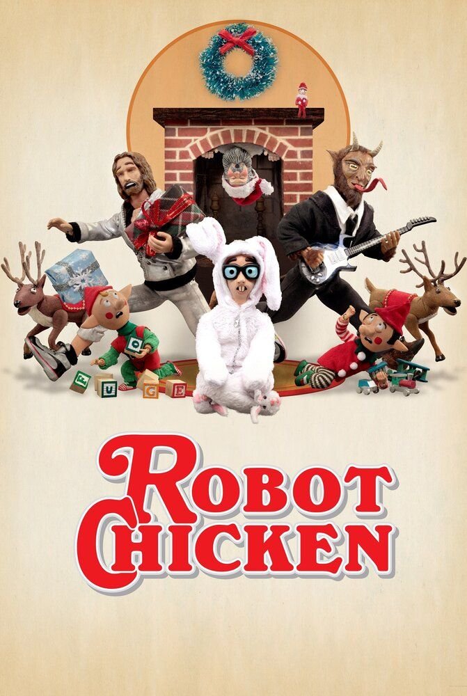 Робоцып / Robot Chicken (2005)