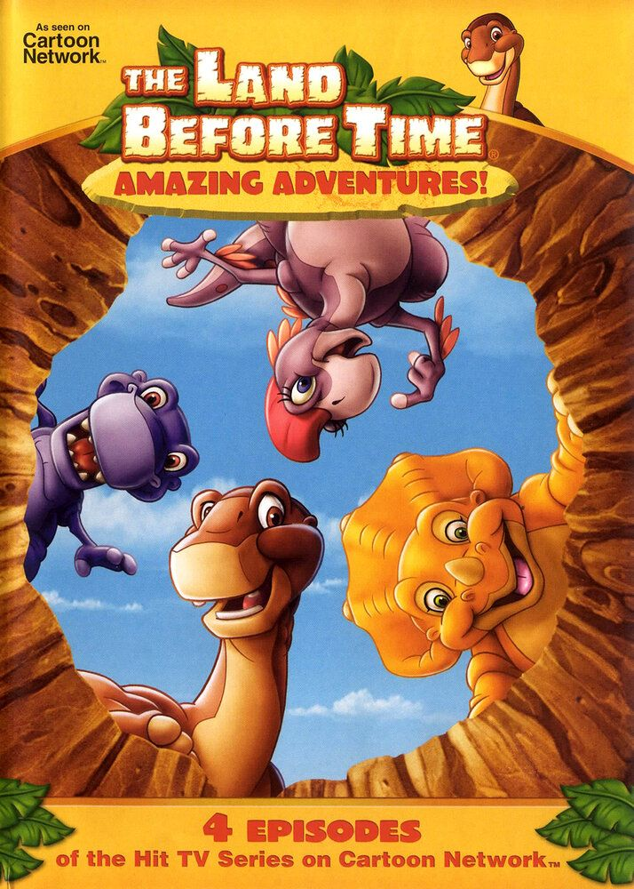 Земля до начала времен / The Land Before Time (2007)